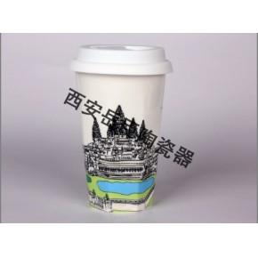 西安星巴克咖啡杯批发订制
