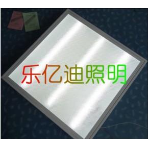 青岛乐亿迪 LED格栅灯盘