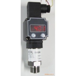 专业生产批发零售瑞士S系列压力变送器