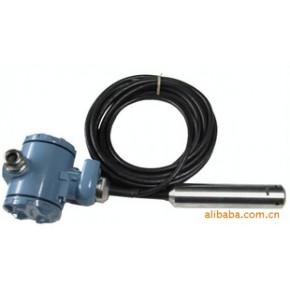专业生产批发零售投入式液位变送器