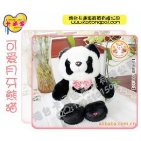 小额批发 月牙熊猫 毛绒玩具 30厘米 公仔
