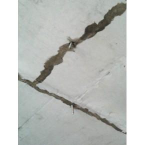 石家庄专业加固 楼板裂缝 注浆修补裂缝碳纤维加固