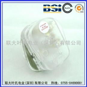 直销BS英式插头 英式电源插头 13A标准三脚插头