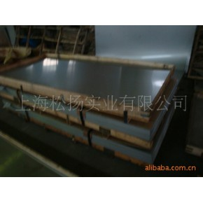 【上海松扬】批发零售6082铝合金铝板/铝棒铝材