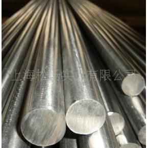 【上海松扬】批发零售5083铝合金铝板/铝棒铝材