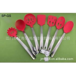 硅胶厨具  勺子 家用厨具