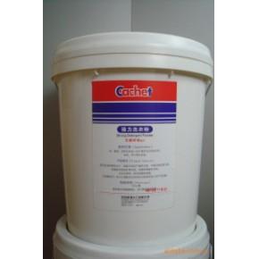 洗衣房水洗原料;客房、公卫清洁剂系列产品,无磷环保