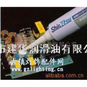 建华专业供应日本信越shinetsu