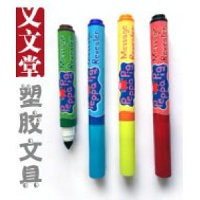 多色荧光笔 可定做客人品牌