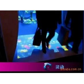 北京 神奇地面互动投影 灵动