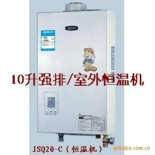 原装正品奇田10升强排恒温燃气热水器jsq20-c