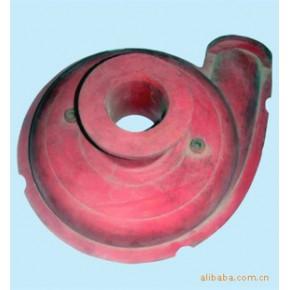 衬胶泵配件 泥浆泵配件 石方