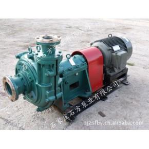 石家庄石方泵业供应65ZJ-I-A30渣浆泵