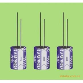 450V6.8UF数字机顶盒专用电容器