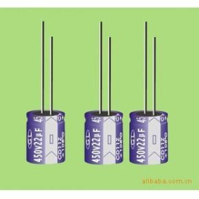 450V22UF铝电容器