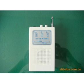 收音机,博士101贴片电调谐调频收音机,收音机套件