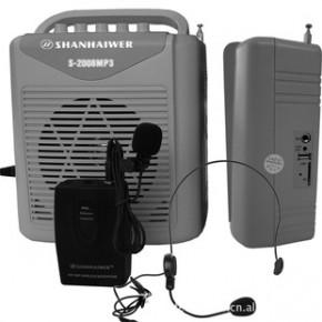 便携式无线带MP3和收音无线教学扩音机