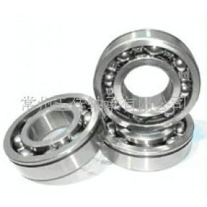 生产供应180101深沟球轴承 80101轴承