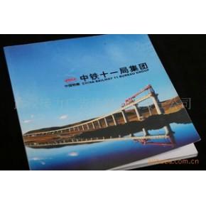 武汉画册设计,铁路运输画册设计,公司宣传手册设计