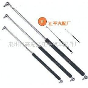 气弹簧-支撑杆(泰州市江平汽车配件厂)