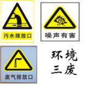 东莞市中润检测技术有限公司