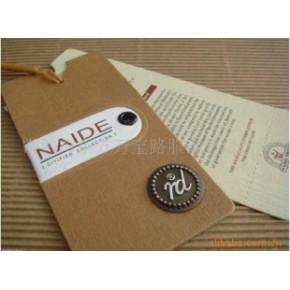 本公司生产商标,吊牌,吊粒,洗唛,羽绒球,织带,皮