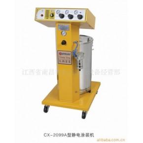 南昌静电喷涂设备 静电喷粉设备 静电发生器