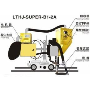全自动小车焊剂回收机