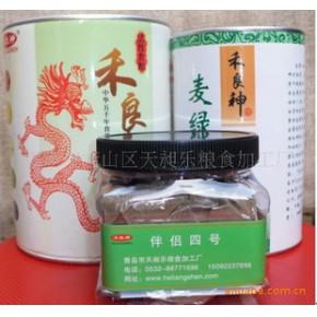 禾良神早餐  生食  荞麦  燕麦  莲籽  莲藕  黑豆 黑米