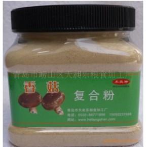 香菇复合粉  生食   灵芝  茴香   茯苓   薏米   南瓜   山药