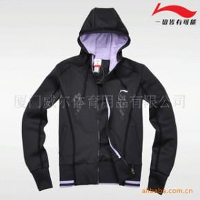 李宁网球系列 女开衫带卫衣 AWDD710