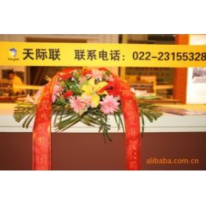 天津天际联展览公司,提供优质专业展览服务业务