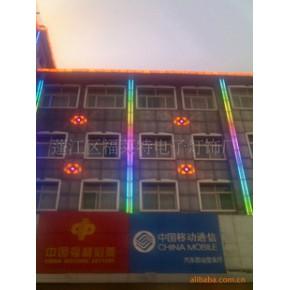 LED工程效果展示 各种类型
