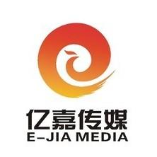 山西亿嘉影视传媒有限公司