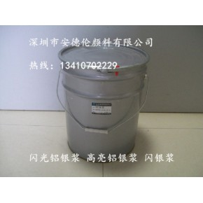 广东仿电镀铝银浆厂家 铝银浆供应信息