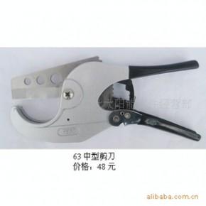 太阳能PPR管专用中型剪刀 大剪刀