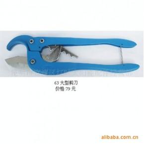太阳能PPR管专用大型剪刀 大剪刀