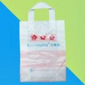 手挽袋,吊带袋,礼品袋 根据客户要求