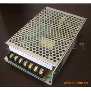专业LED恒流驱动电源 CM