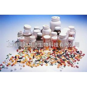 保健品贴牌加工网|保健食品代加工|保健品生产商|上海同舟共济