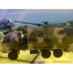 军车模型:制造各种类型的高仿真模型