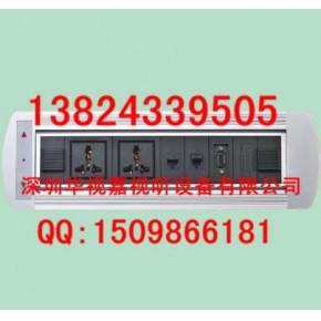 电动信息插座厂家 VGA接口桌面插座