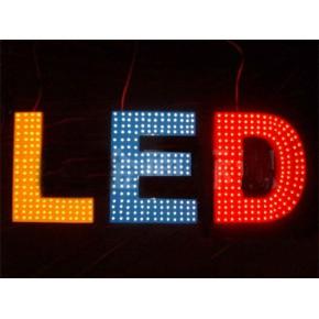 青岛铝板焊接冲孔发光字|青岛冲孔发光字