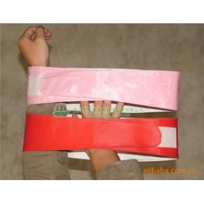 (新)时珍祖传秘方--保健腰带--腰痛病患者的福音