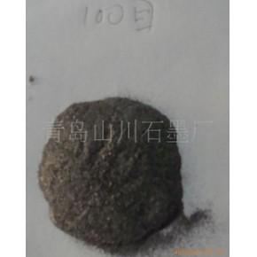 碳素材料-----------优质鳞片石墨