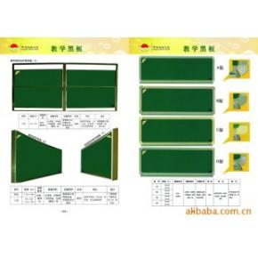 教学磁性绿板  白板   (是各类学校的首选)