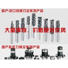 南京艾瓦数控刀具有限公司合金铣刀D10加长铝专用