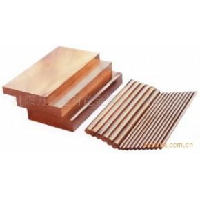 铜套 铜板 铜棒 铜铸件 铜涡轮 铜瓦