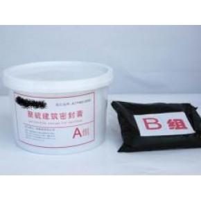 厂家低价直销聚硫密封膏|胶 聚硫密封膏|胶性能特点、施工工艺