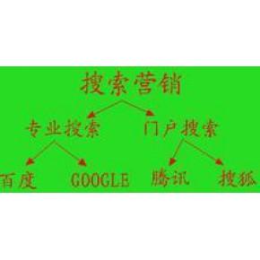 书生商友杭州代理商 书生商友效果好吗 杭州书生商友 力果科技